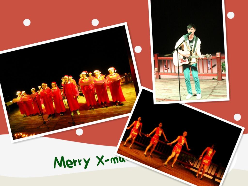 亚龙湾红树林酒店岛主部落圣诞狂欢夜
