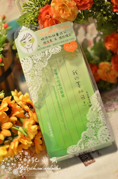 【纪小呱】植物,让护肤事半功倍 - 纪小呱 - melon.呱 の美麗日記