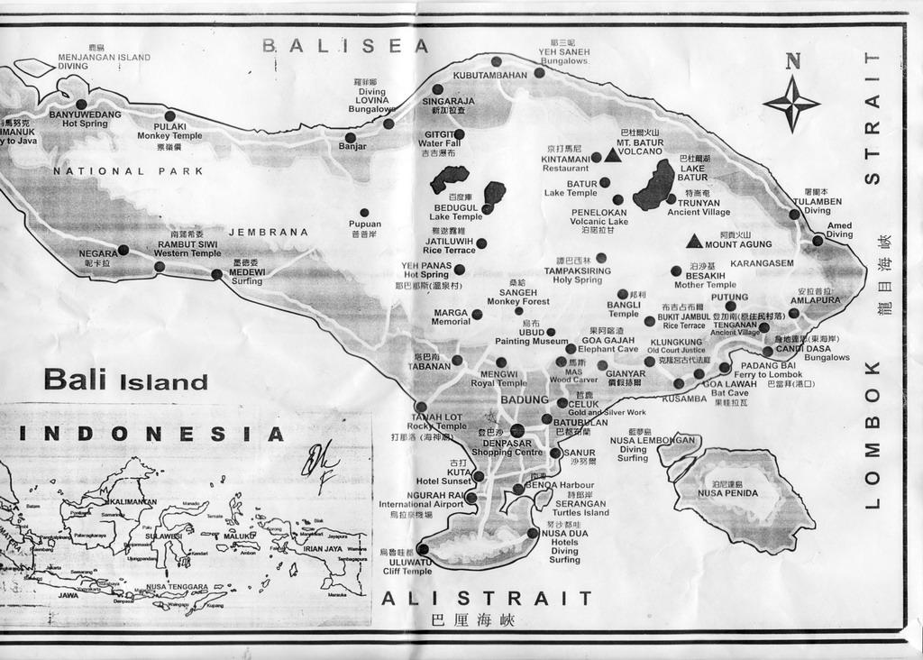 深圳南澳巴厘岛地图高清中文版