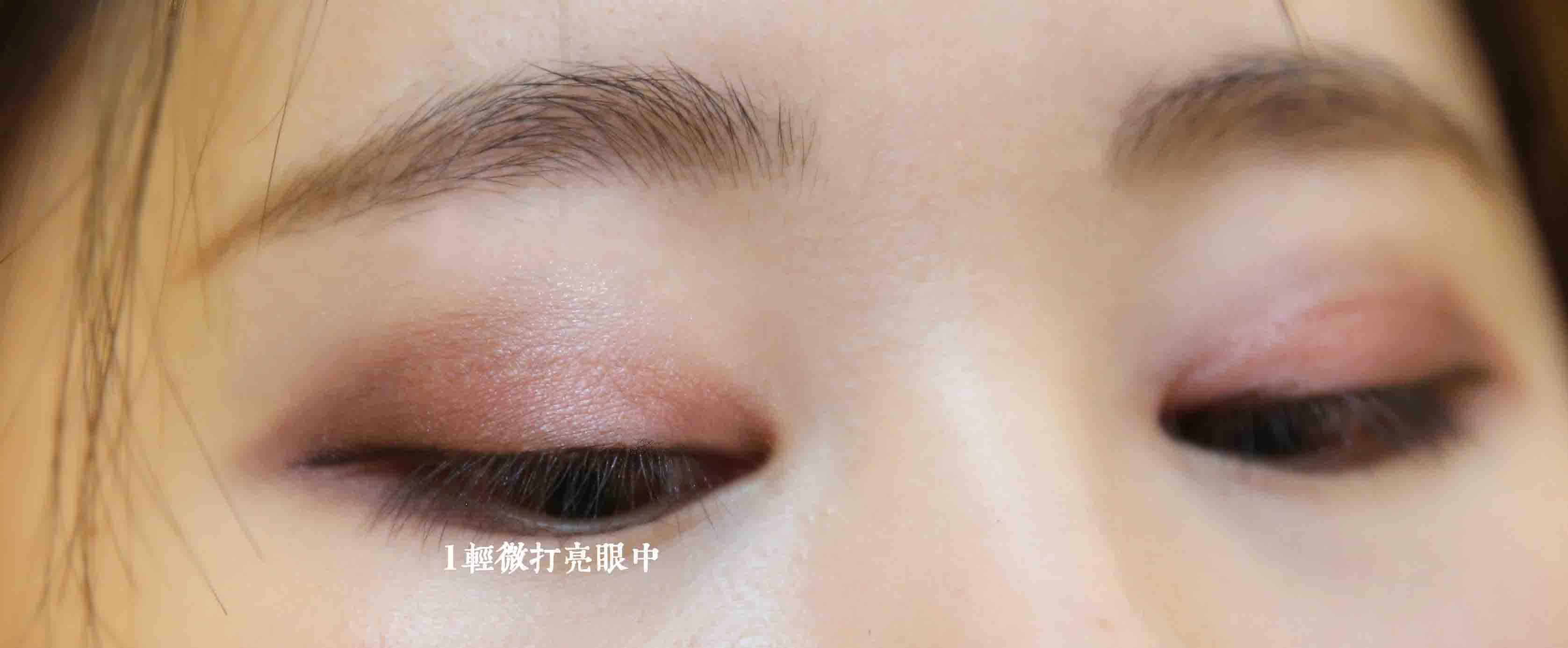 眼影的画法步骤图学生妆