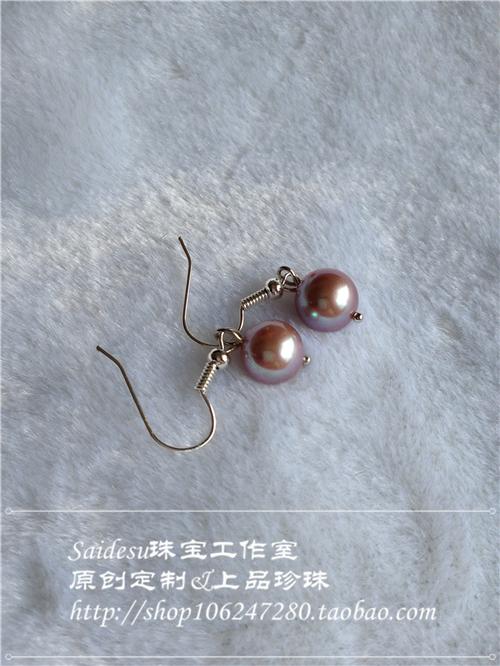 异彩珍珠 浓妆淡抹总相宜 珠宝玉石图片