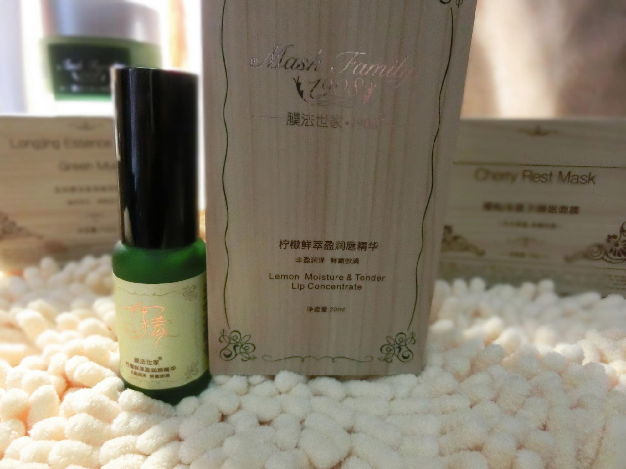 护肤品 化妆品 2000_1499