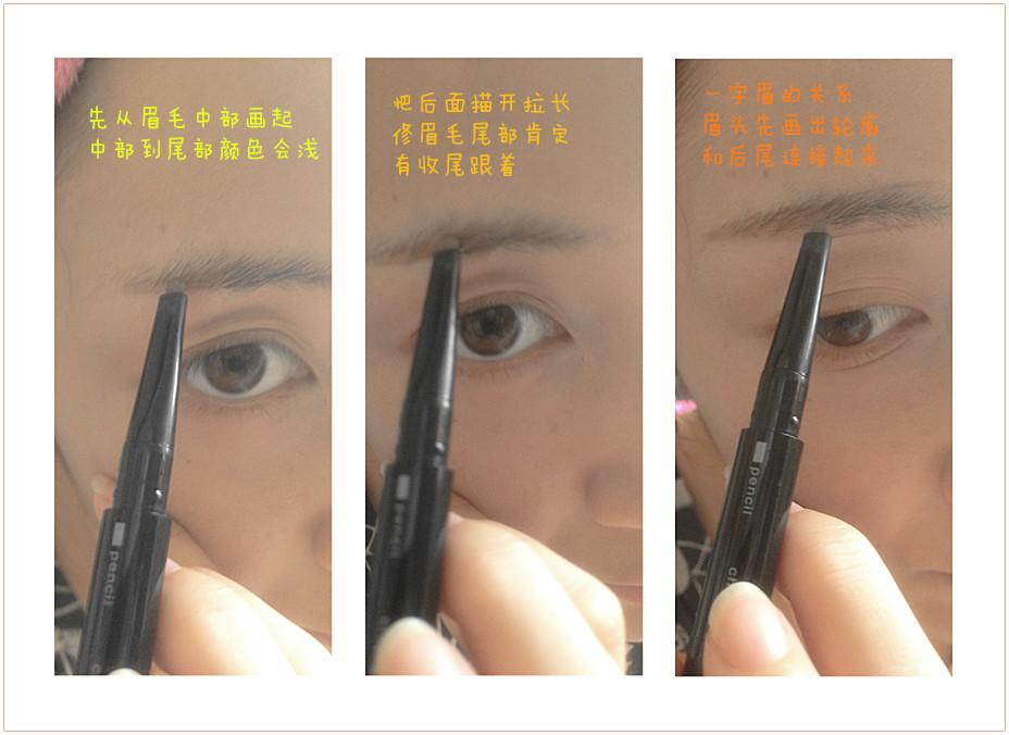 --> hello,我叫lingka 这个是我的weibo http://weibo.com/lingkaa 这是我第二次写教程 第一次是全妆容 但是感觉不够细腻 所以 这次我准备 分解开始写 希望能给大家看懂 以前我注重睫毛 注重厚厚的粉底液 注重眼线 现在我发现 眉毛 腮红 口红 这3个才是最重要的 腮红帮口红有元气满满的作用 但是眉毛则是 神韵及面部整体的关系 给大家看看我以前的眉毛和现在一字眉的感觉的自毁形象啊柔妹子吗 嘻嘻 这个 不过看个人 我是很满意现在的一字眉毛 我也在这条路上走了很多冤枉