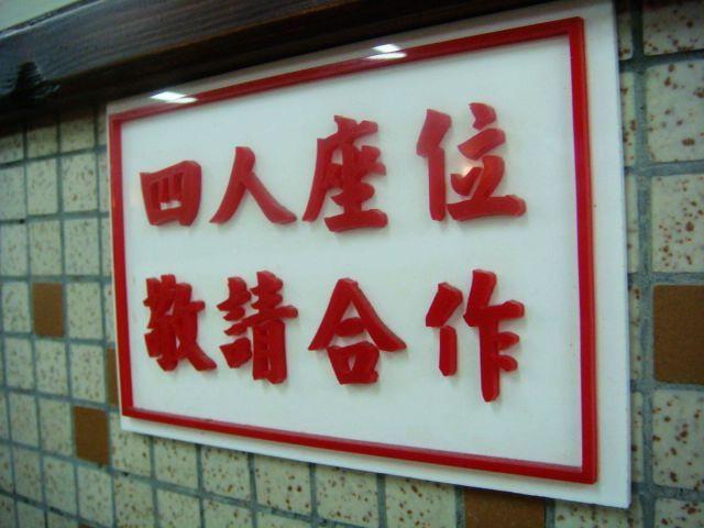 老香港女人手绘