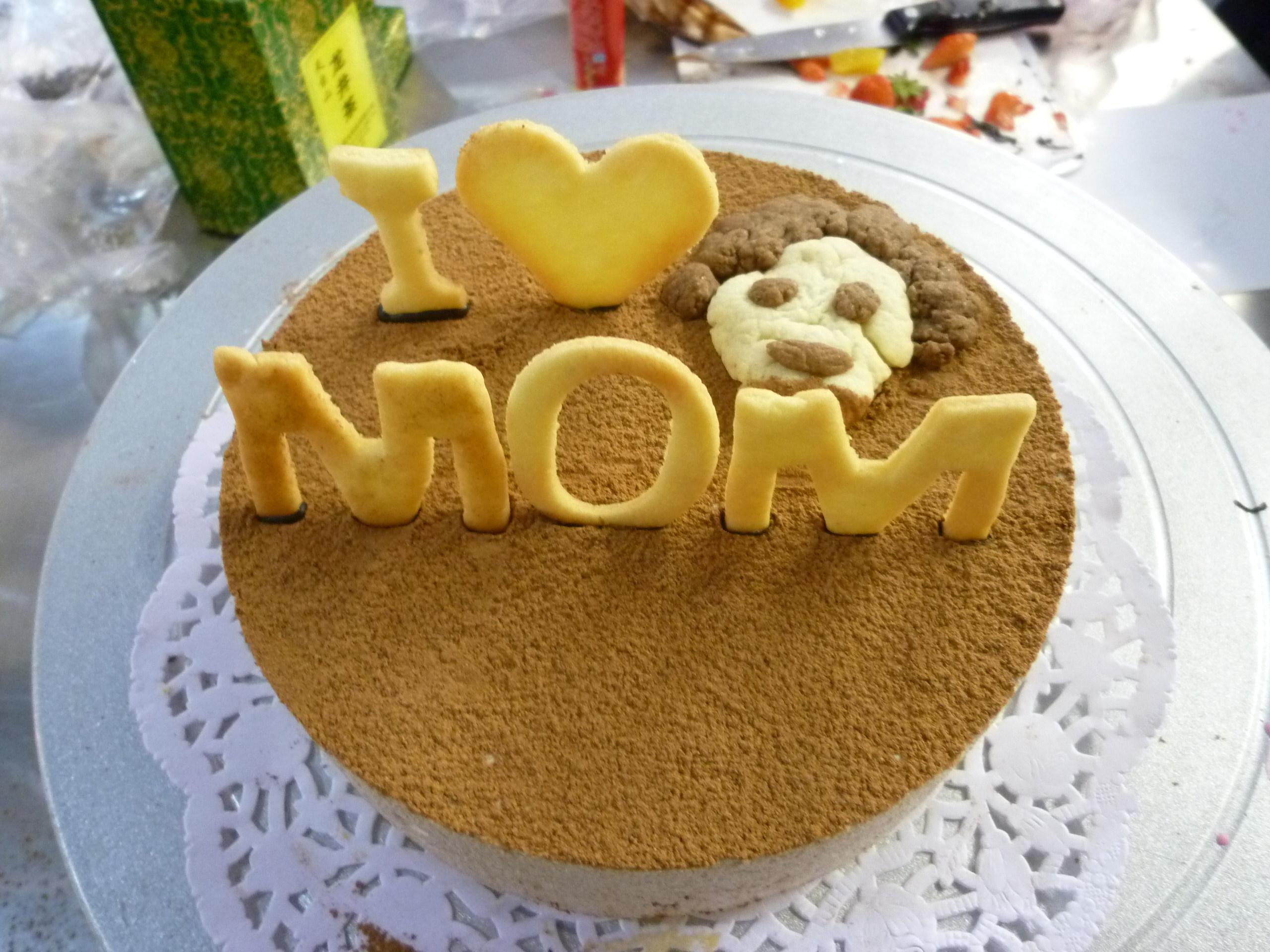 蛋糕盘手工制作图片老虎