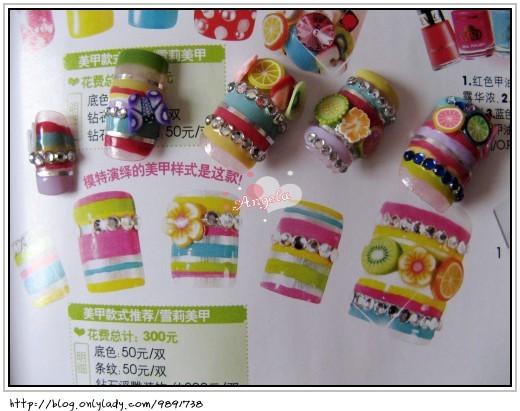 甲片处女作:彩虹水果拼盘