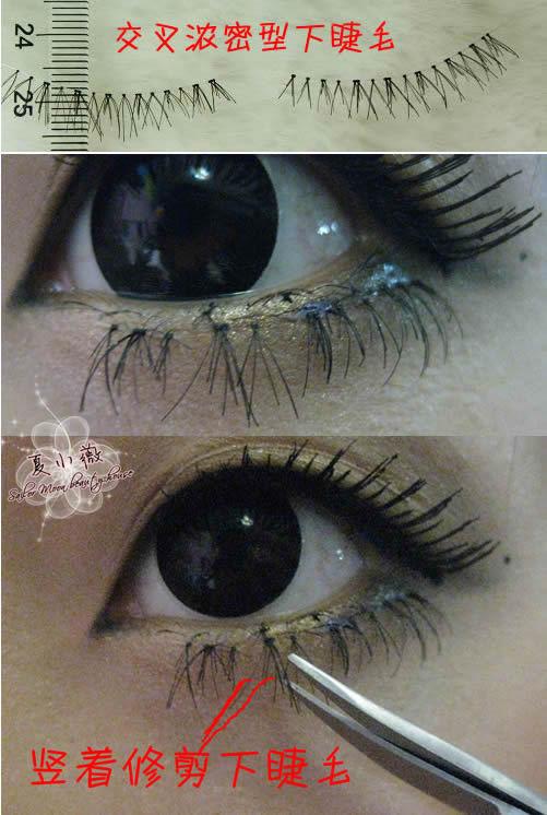 『单眼皮变身之日系绽放大眼妆全程解析』