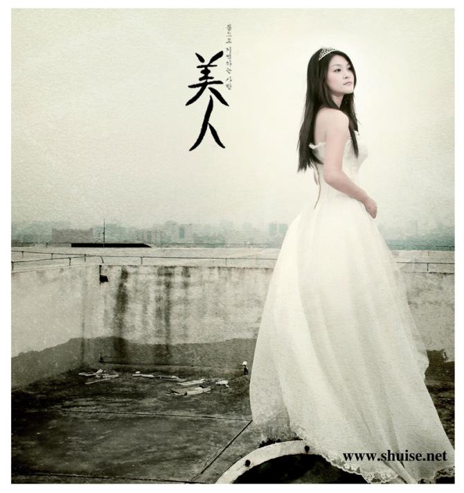 中国古代服饰花纹与配色
