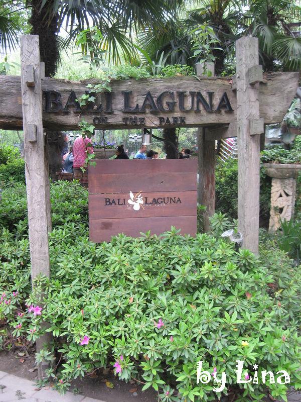 静安公园内巴厘岛餐厅
