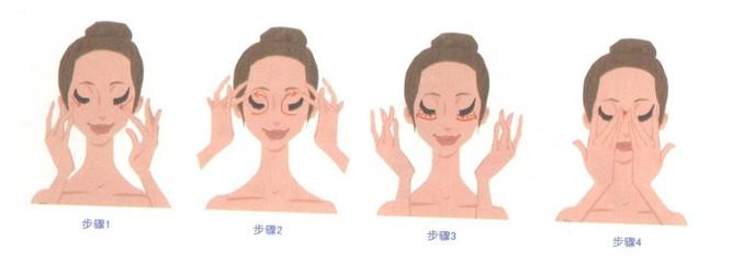 眼霜的正确使用步骤是怎样的