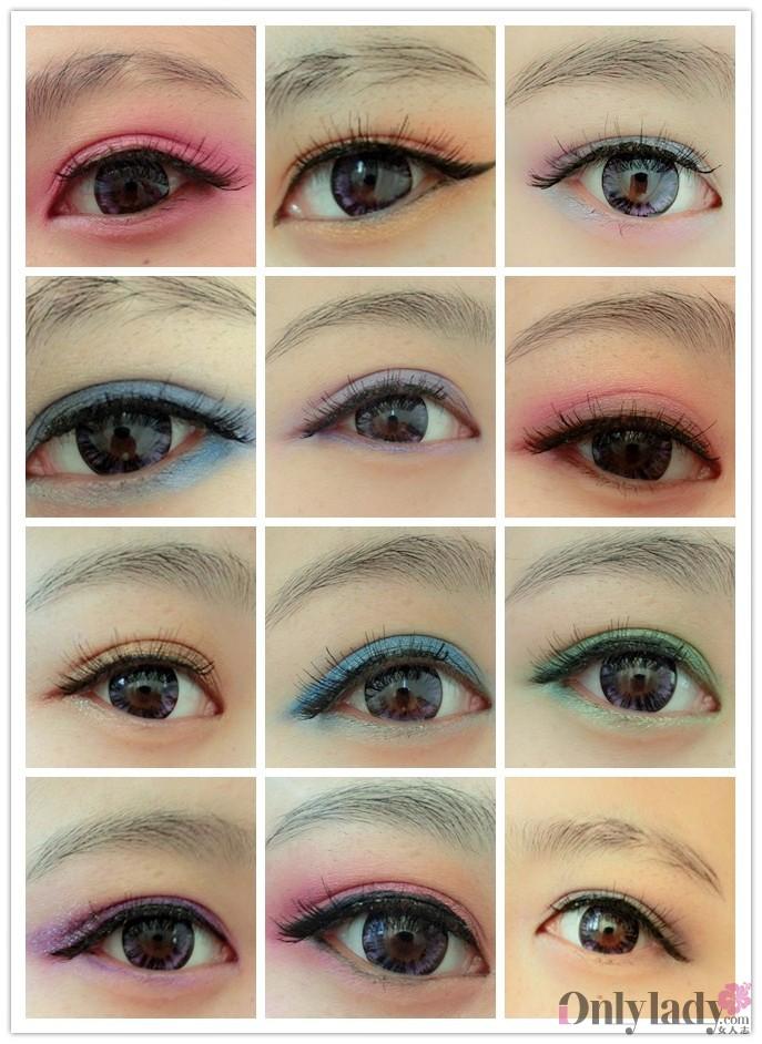 各种眼妆步骤图片