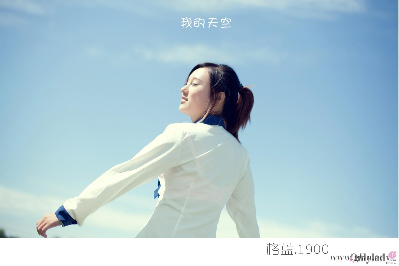 清纯美女的校园风写真 我的天空|写真