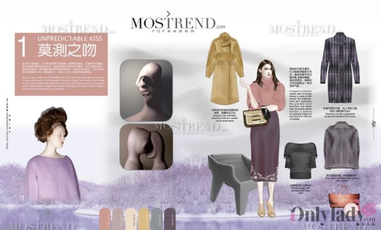 2014 2015服装设计企划.jpg